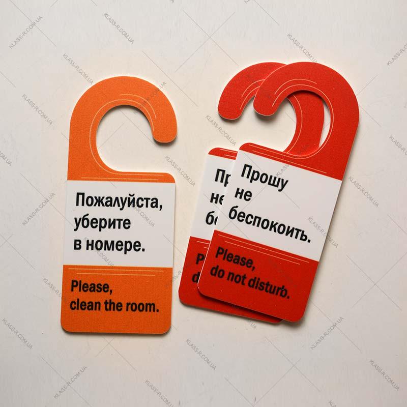 Изготовление хенгеров, дорхенгоров на ручку двери (фото в разделе) klass-r.com.ua